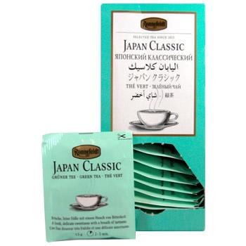 Japan Classic b