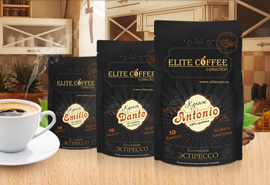 elite-coffee-nespresso