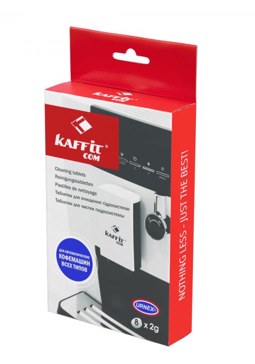 Таблетки для чистки гидросистемы Kaffit-com