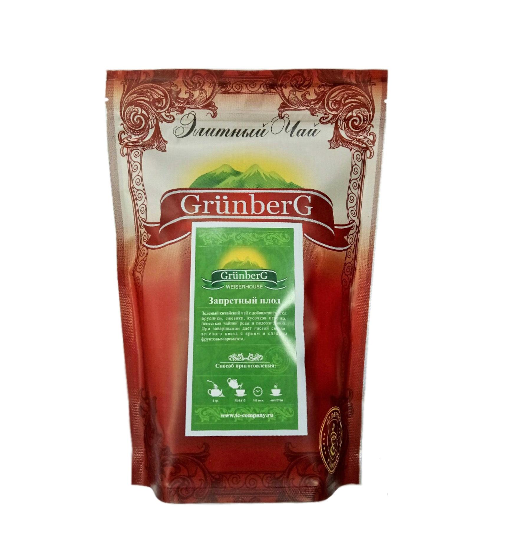 Чай Grunberg Запретный плод (зеленый ароматизированный), упаковка 250г