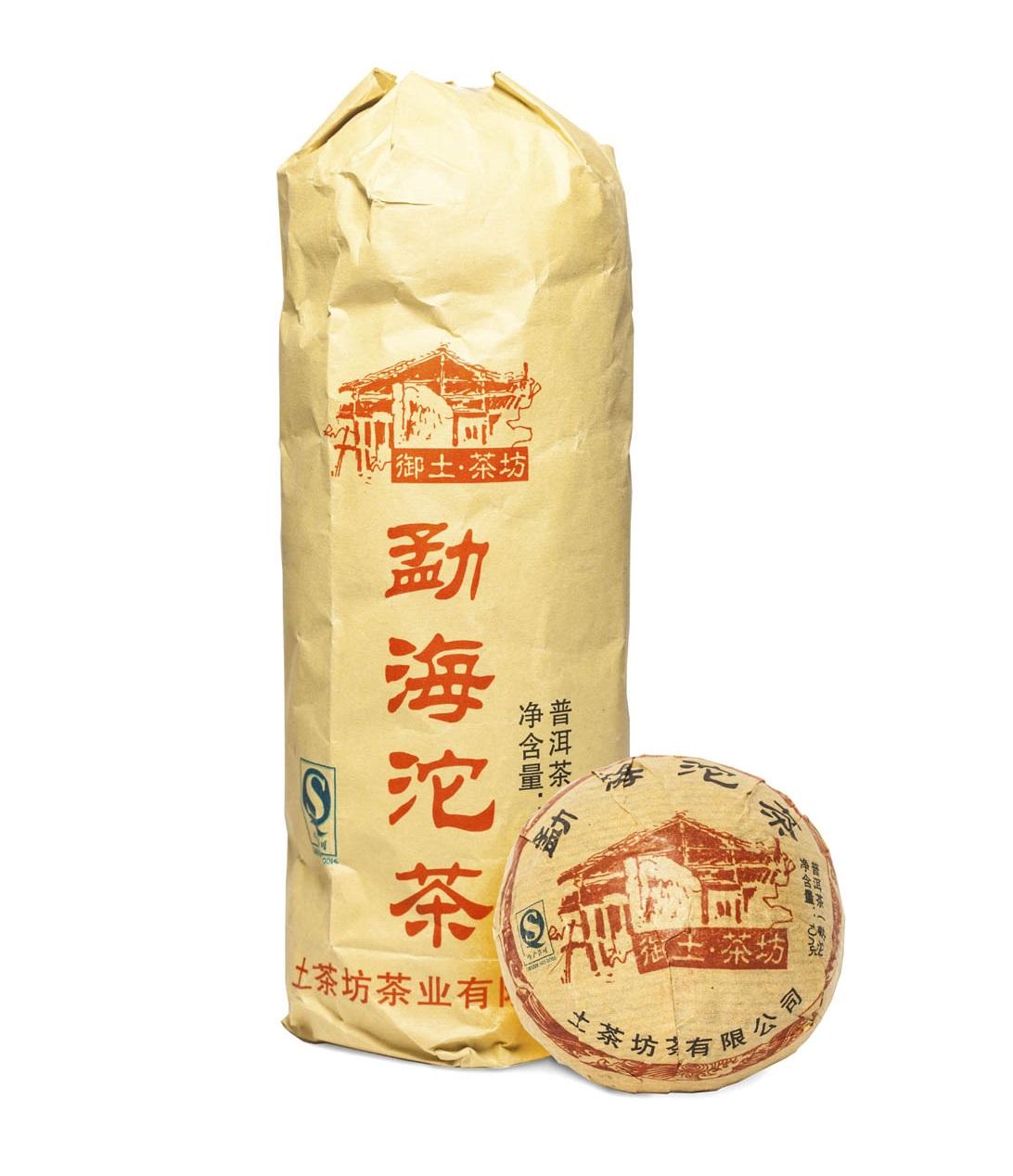 Чай китайский элитный Шу Пуэр (То Ча) 92-100 г., 2013 г., фабрика Юннань