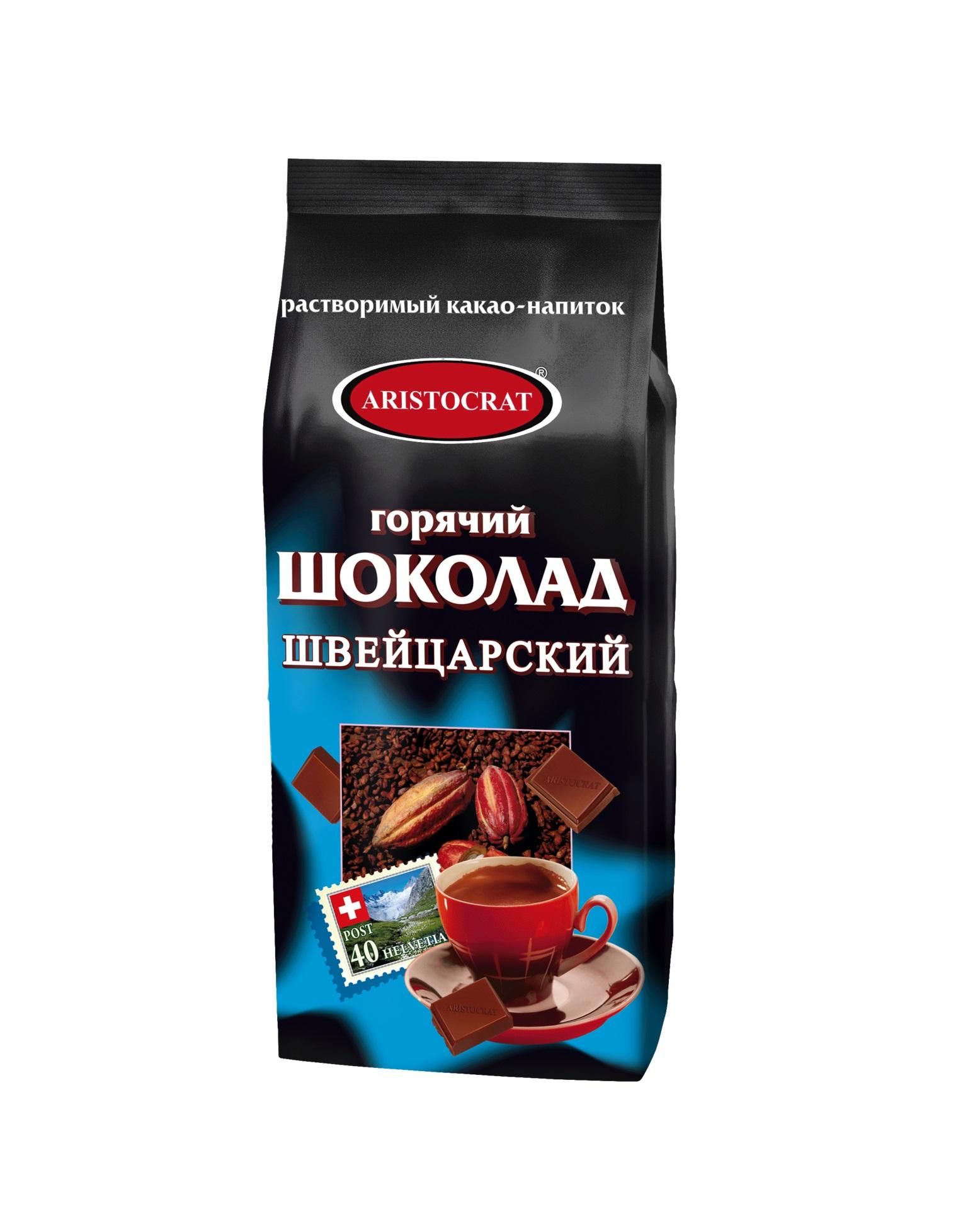 Горячий шоколад ARISTOCRAT Швейцарский 0,5 кг.
