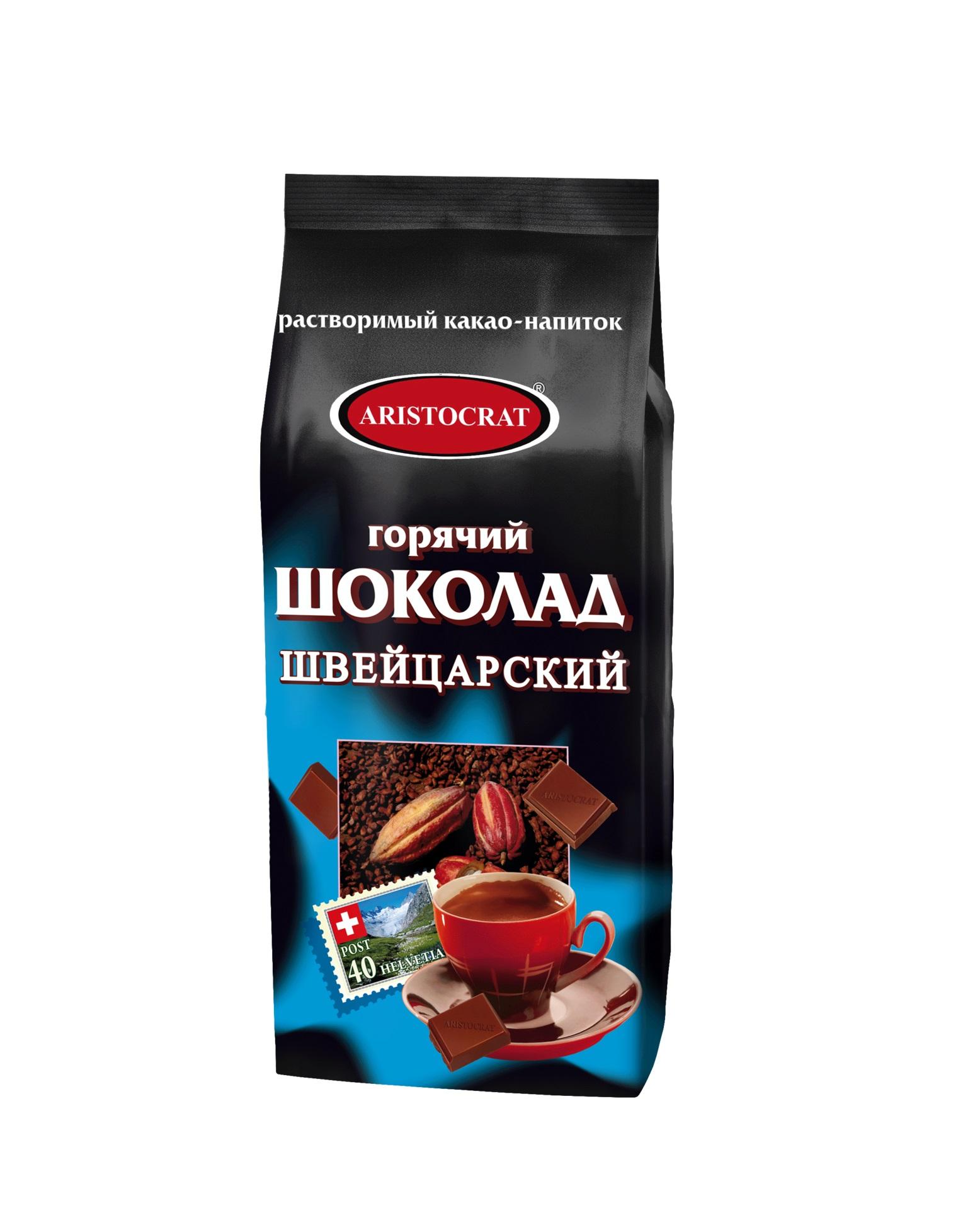 Горячий шоколад ARISTOCRAT Швейцарский 1,0 кг.
