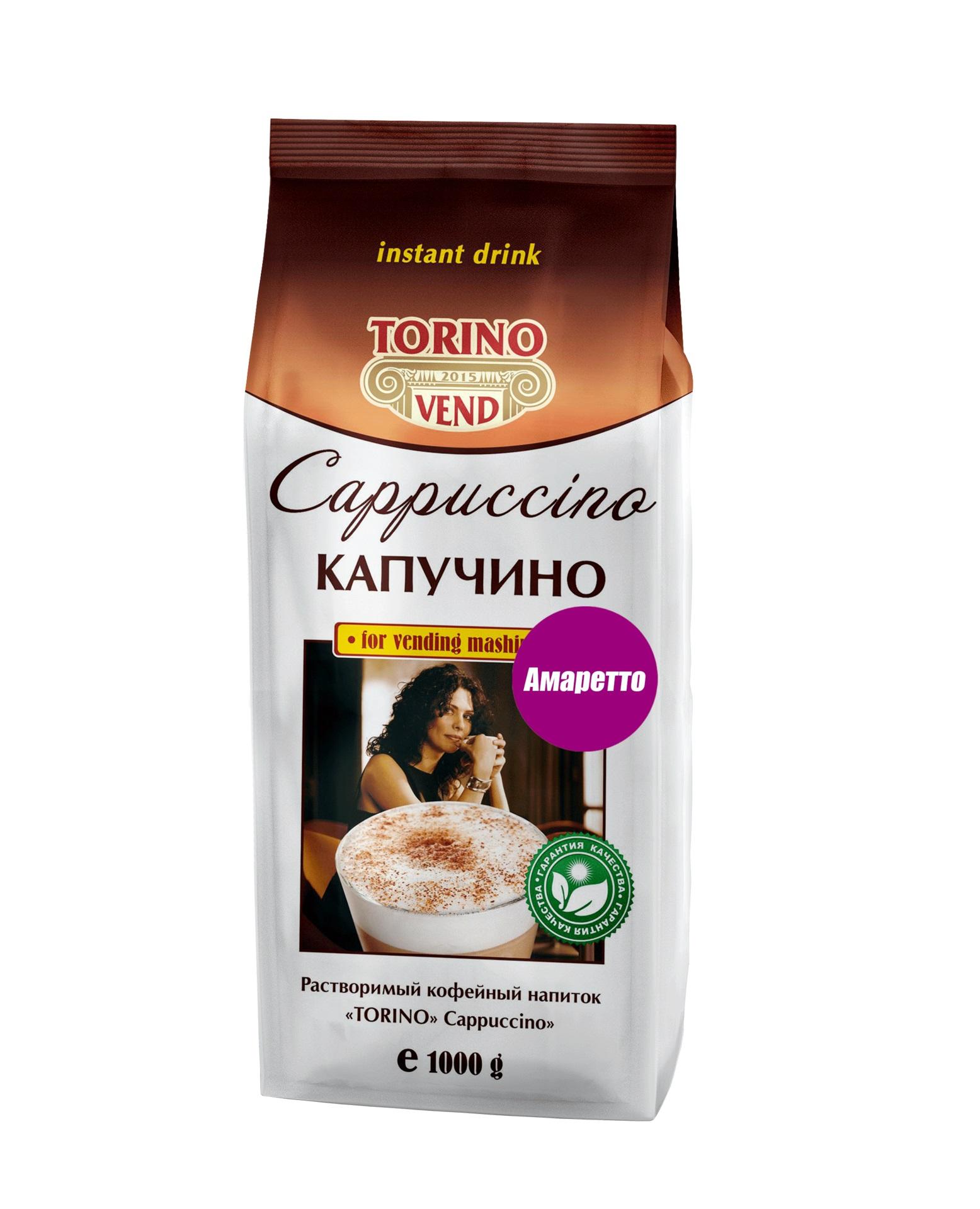 Кофейный напиток TORINO Капучино Амаретто 1,0 кг.
