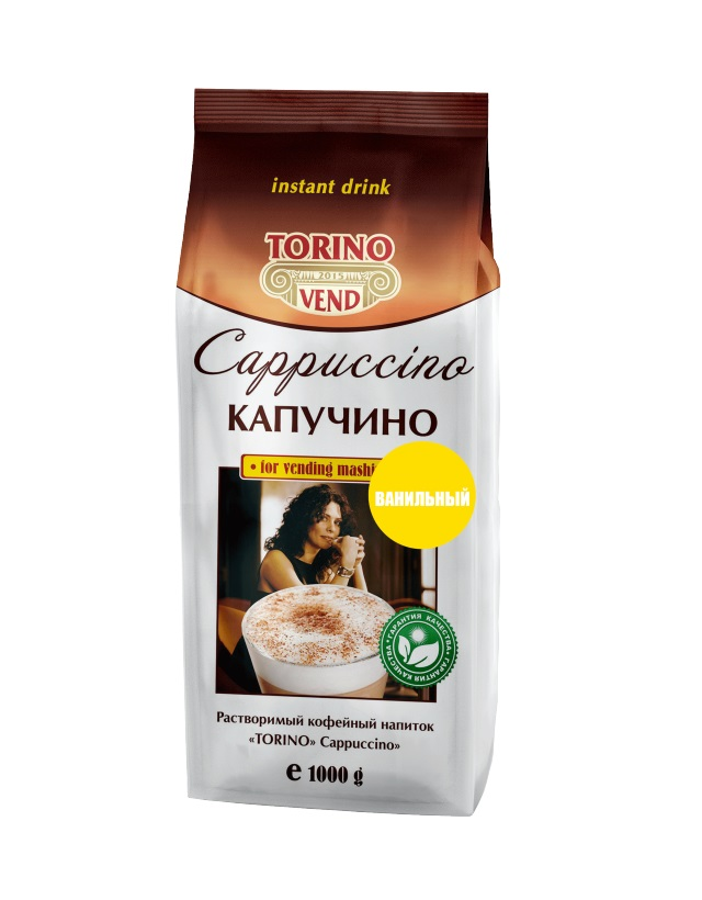Кофейный напиток TORINO Капучино Ванильный 1,0 кг
