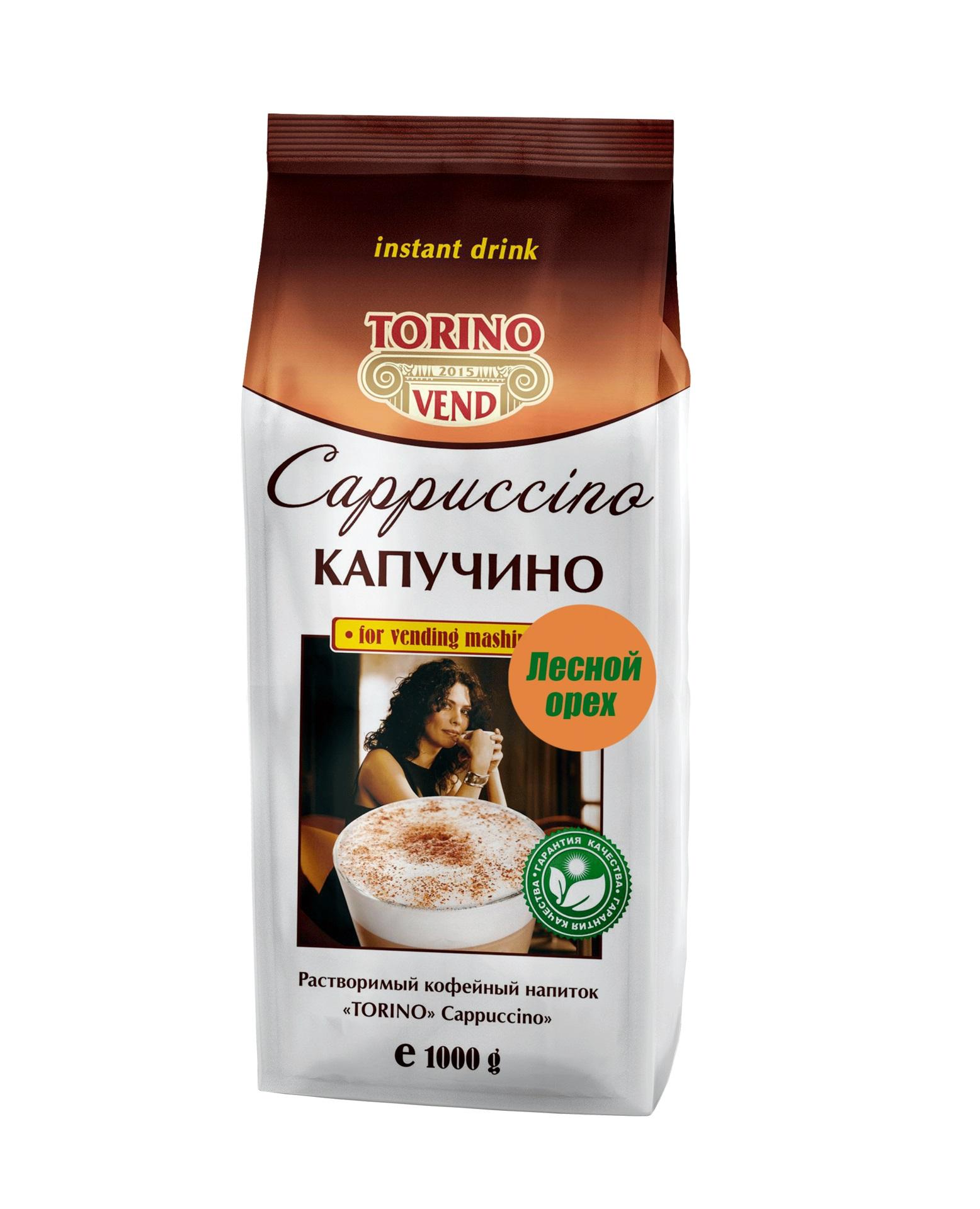 Кофейный напиток TORINO Капучино Лесной Орех 1,0 кг.