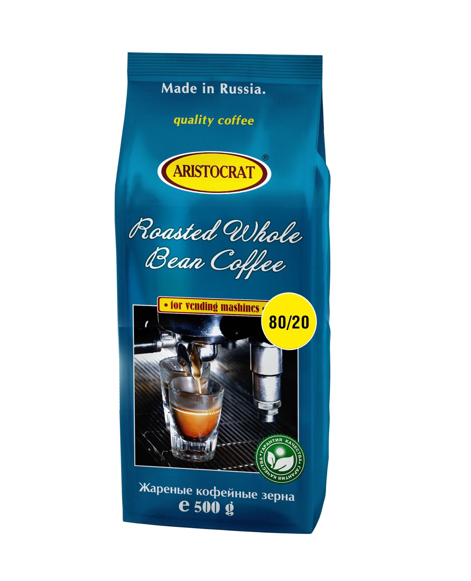 Кофе зерновой ARISTOCRAT 20-80, 0,5 кг.