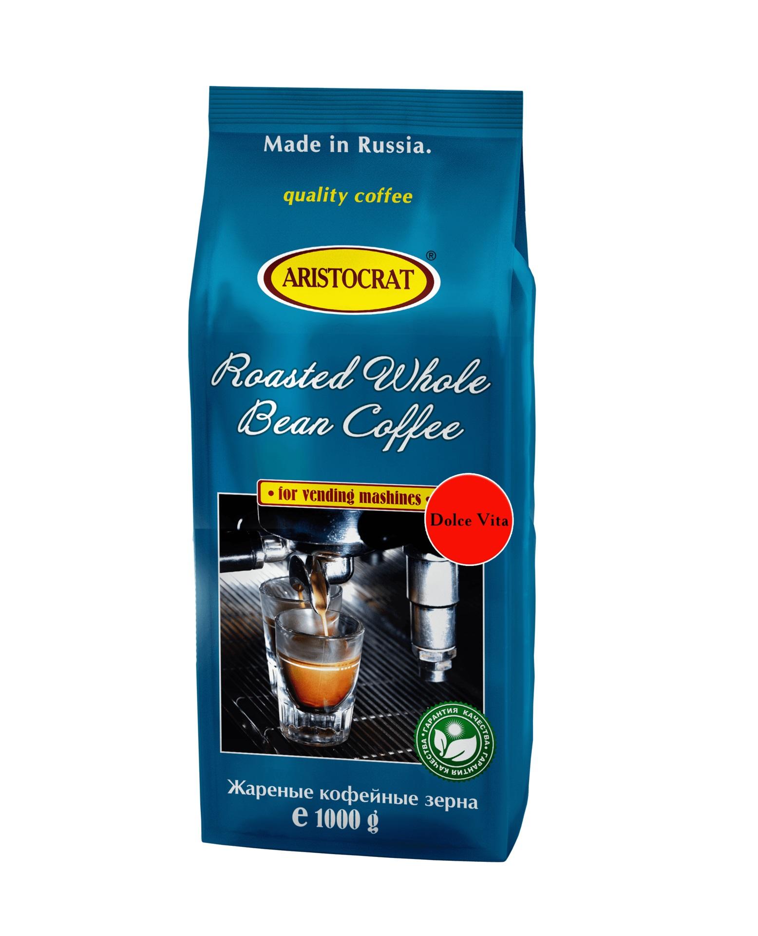 Кофе зерновой ARISTOCRAT Dolce Vita 1,0 кг