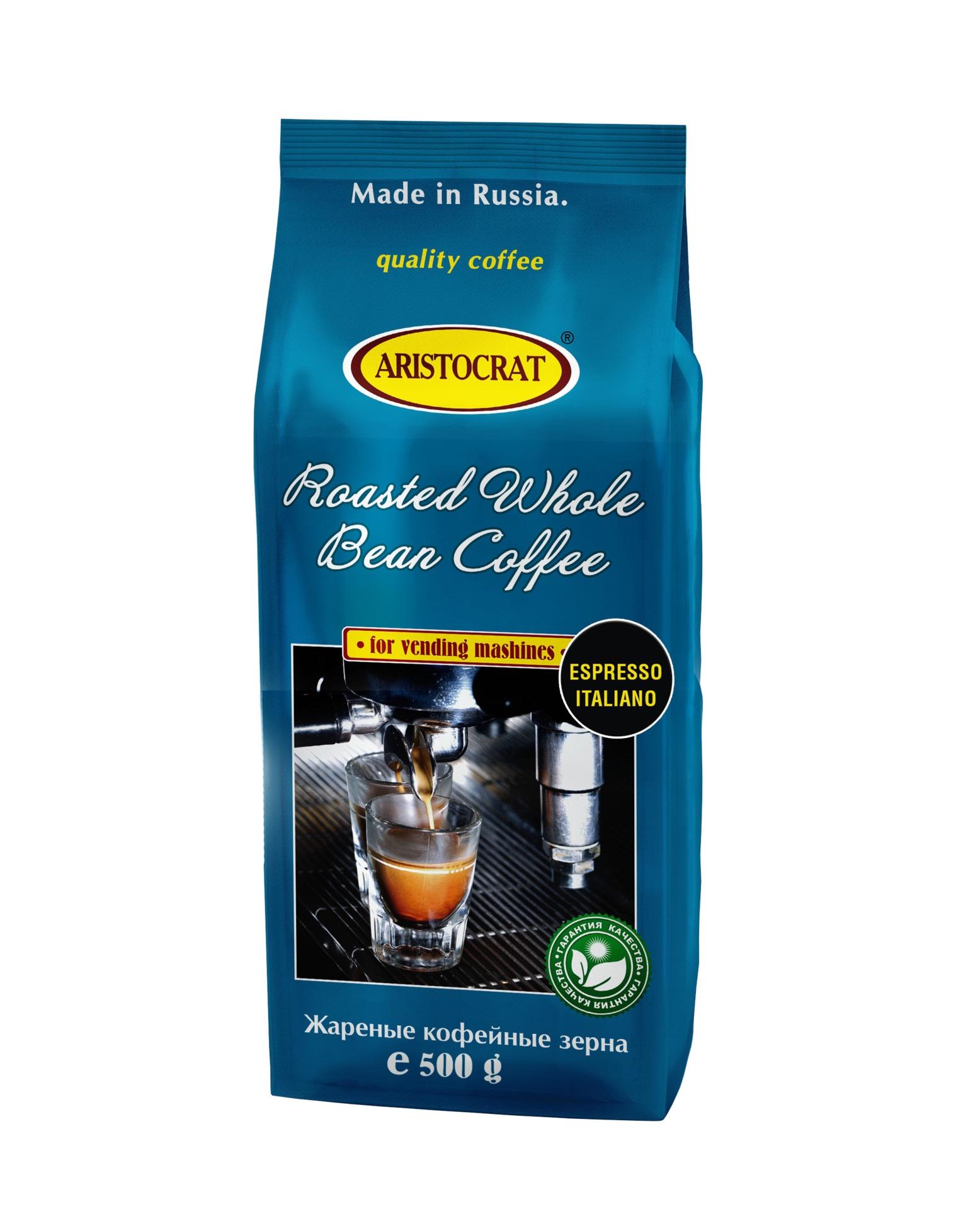 Кофе зерновой ARISTOCRAT Espresso Italiano 0,5 кг.