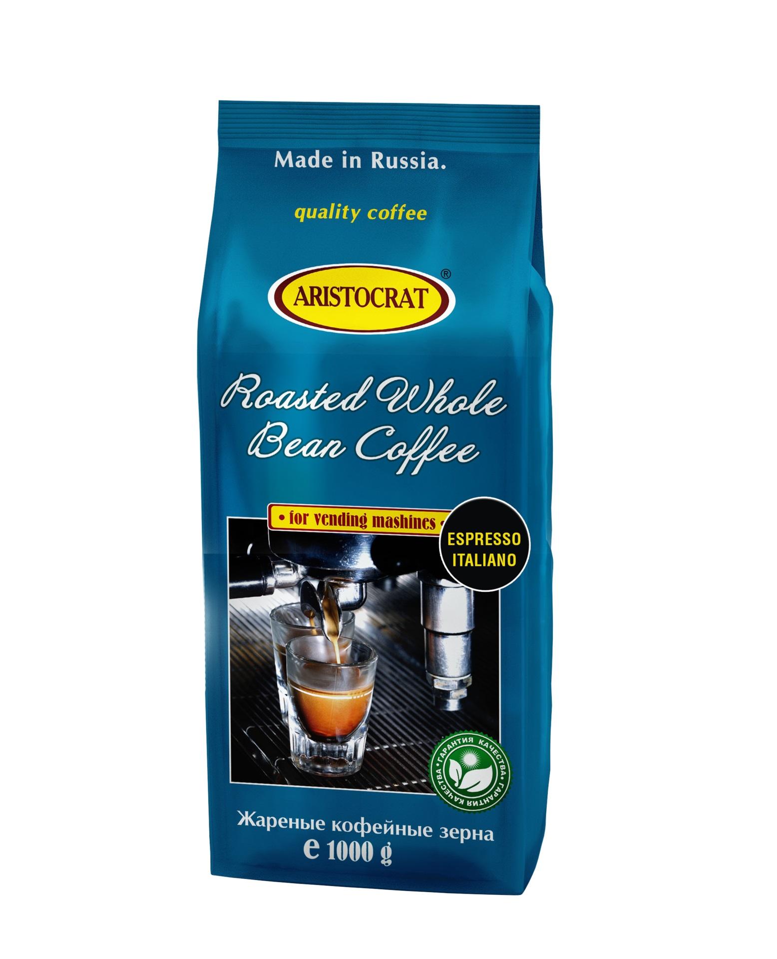 Кофе зерновой ARISTOCRAT Espresso Italiano 1,0 кг