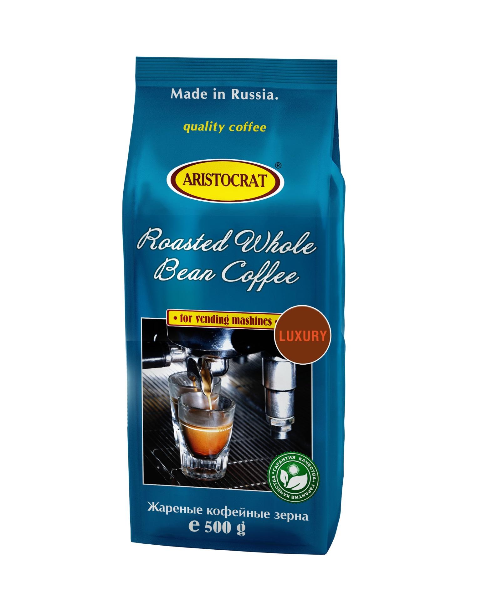 Кофе зерновой ARISTOCRAT Luxury 0,5 кг.