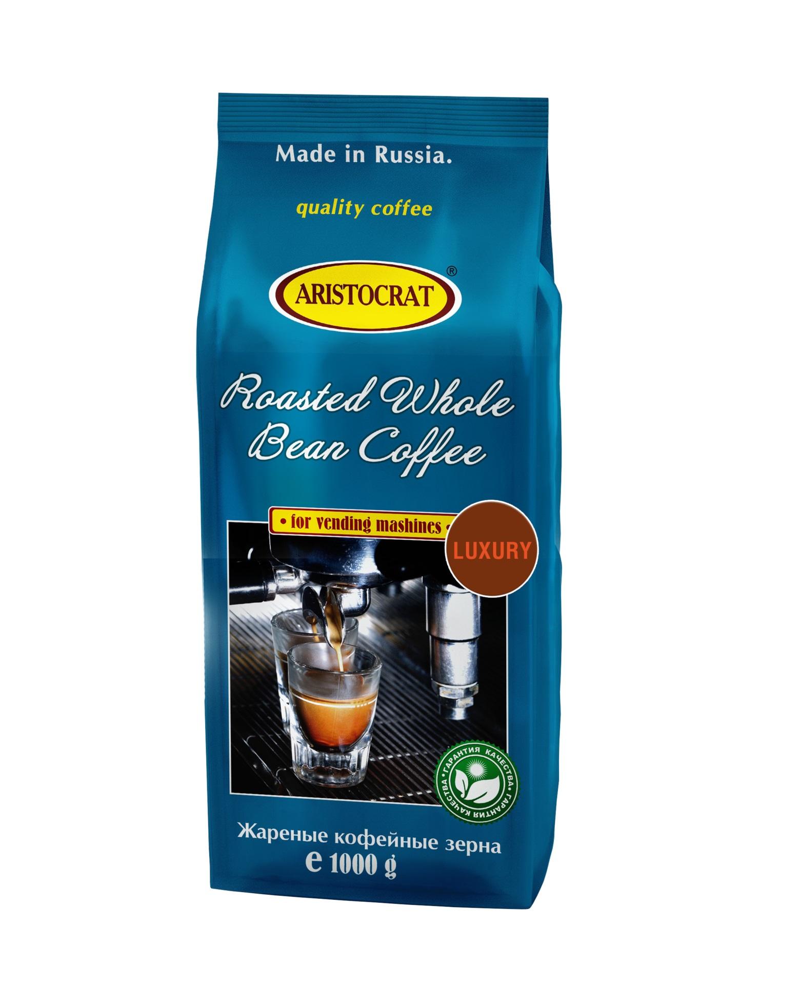 Кофе зерновой ARISTOCRAT Luxury 1,0 кг