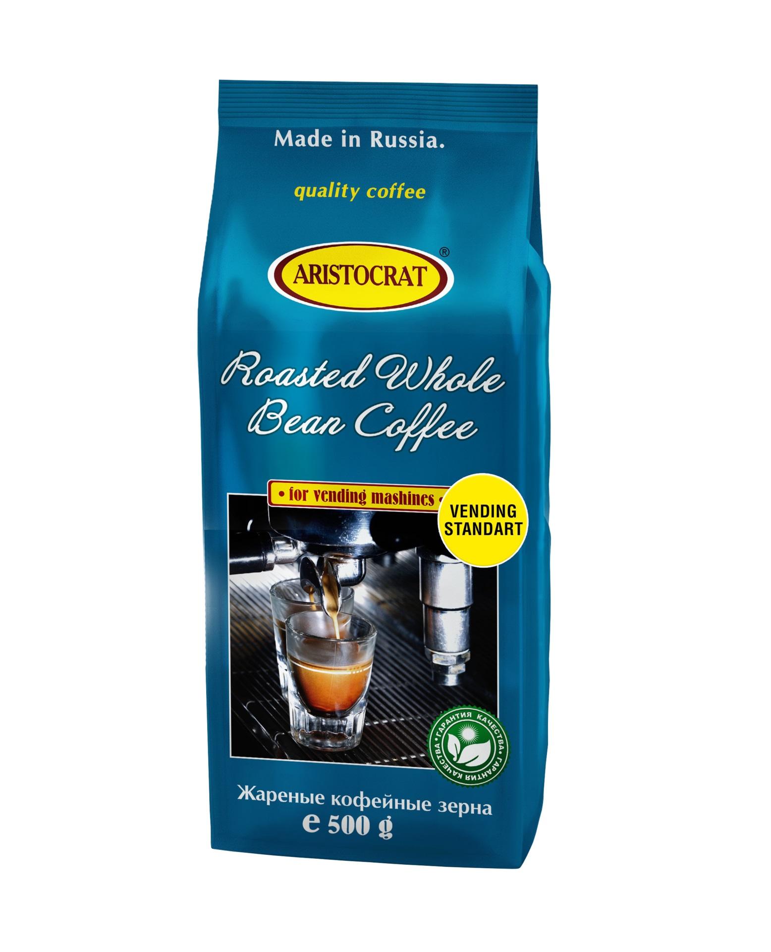 Кофе зерновой ARISTOCRAT Vending Standart 0,5 кг.