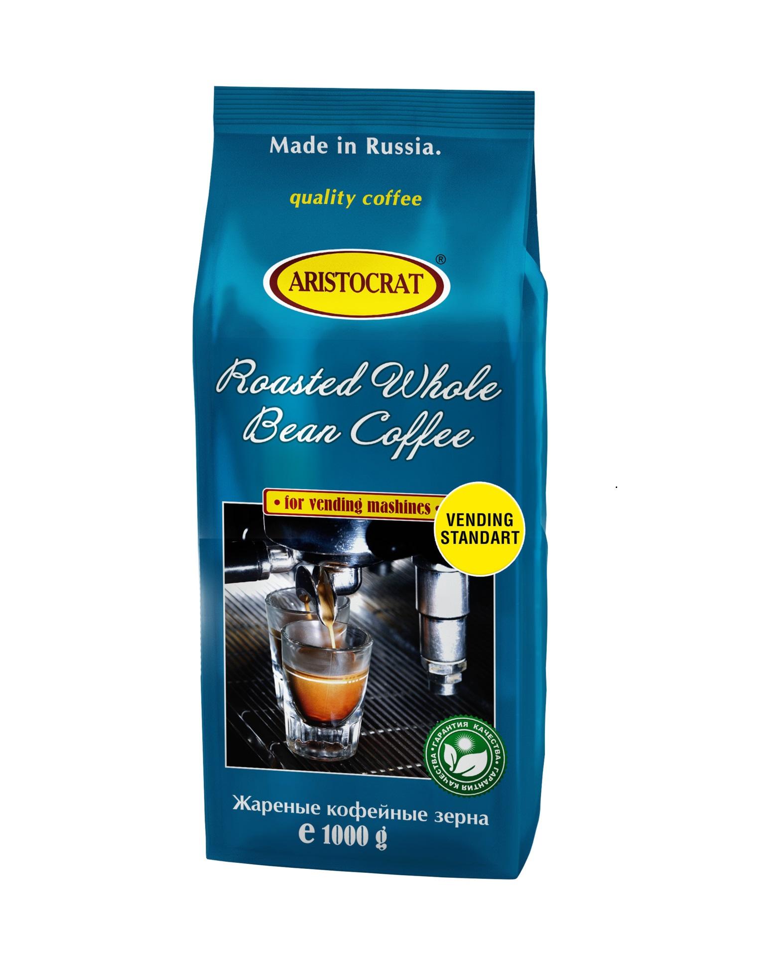 Кофе зерновой ARISTOCRAT Vending Standart 1,0 кг.