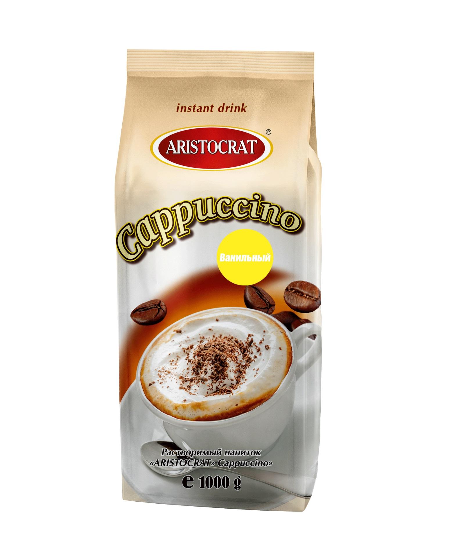 Напиток растворимый ARISTOCRAT Капучино Ванильный 1,0 кг