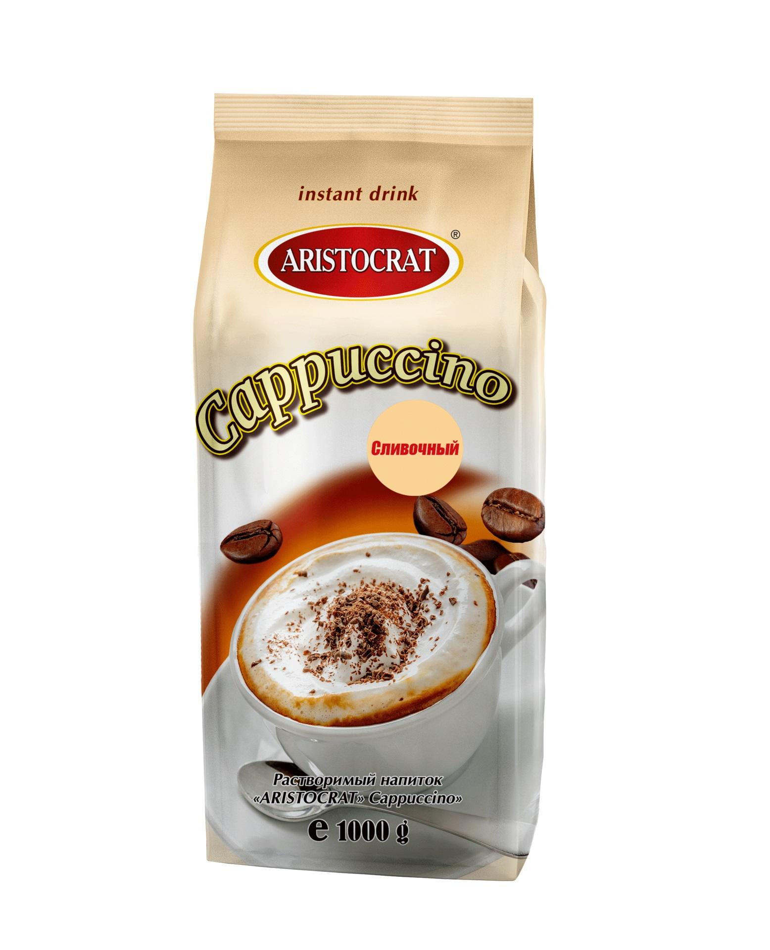Напиток растворимый ARISTOCRAT Капучино Сливочный 1,0 кг.