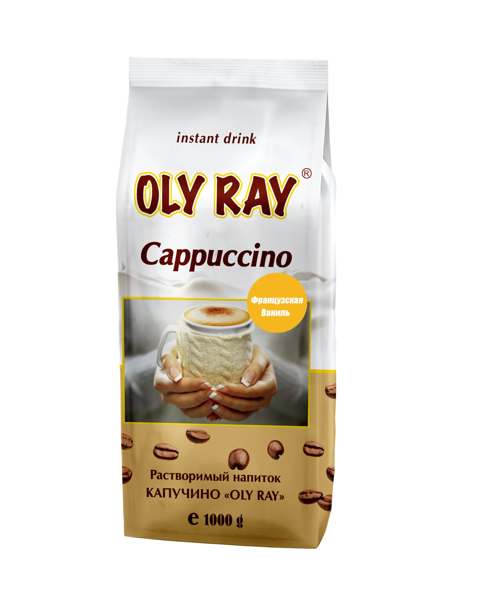 Напиток растворимый OLY RAY Капучино Французская Ваниль 1,0 кг.
