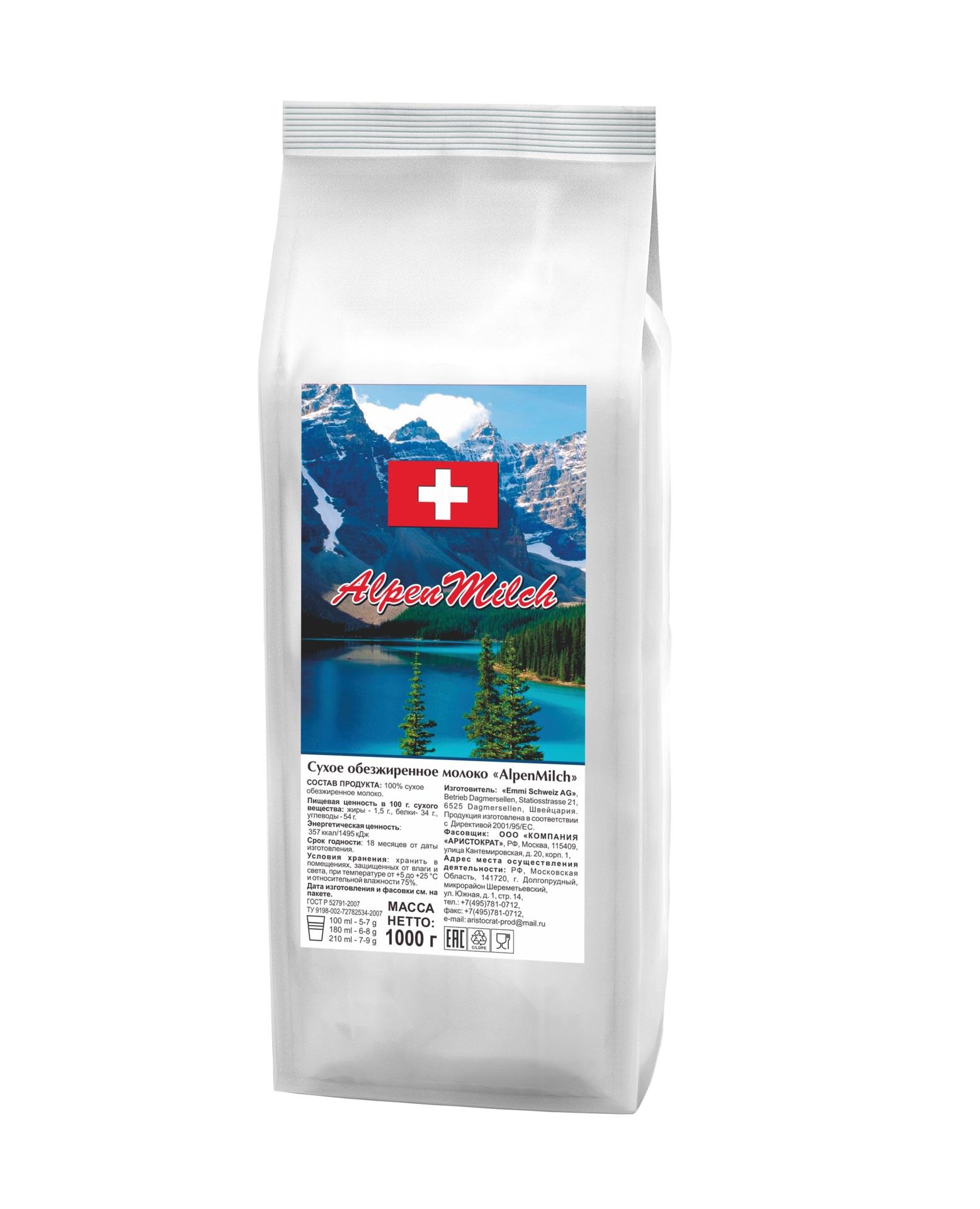 Сухое агломерированное молоко AlpenMilch плюс 1,0 кг.