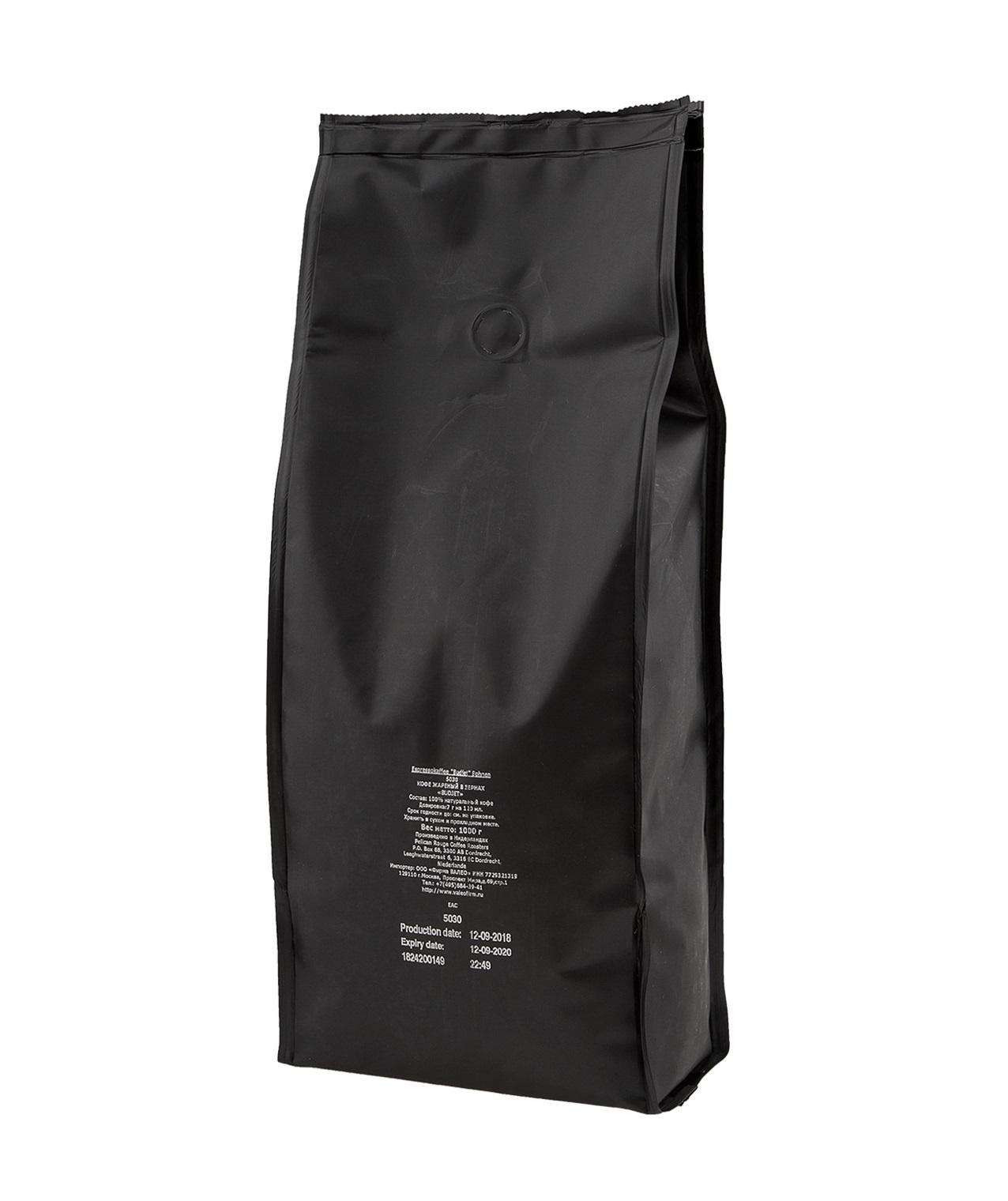 Кофе в зёрнах ICS Budjet 1 кг