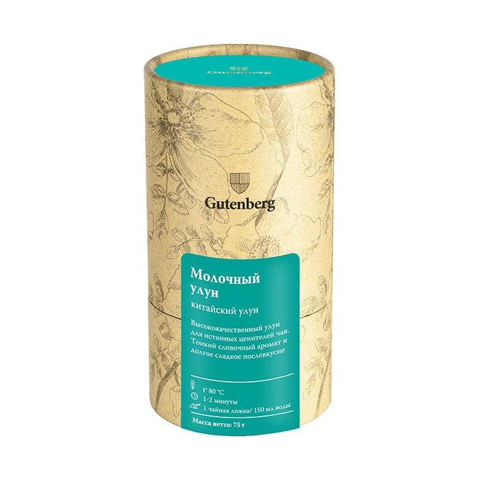Чай в тубусе Gutenberg молочный улун (I категории), 75 г