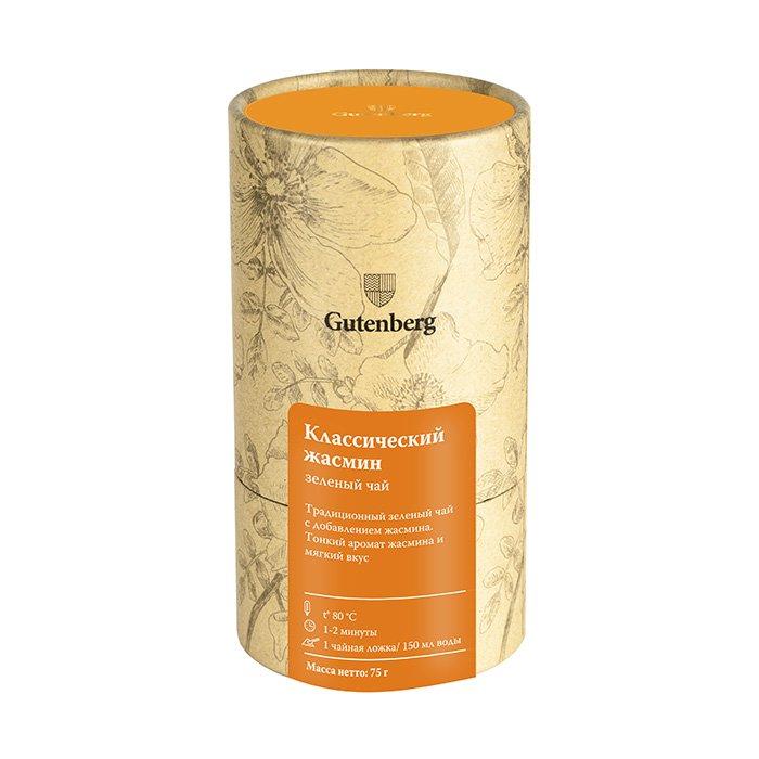 Чай зелёный в тубусе Gutenberg «Классический жасмин», 75 г