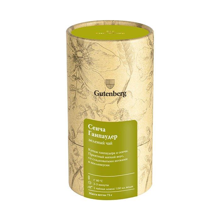 Чай зелёный в тубусе Gutenberg «Сенча-Ганпаудер», 75 г