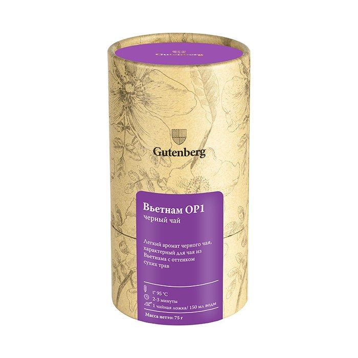 Чай чёрный в тубусе Gutenberg «Вьетнам OP1», 75 г
