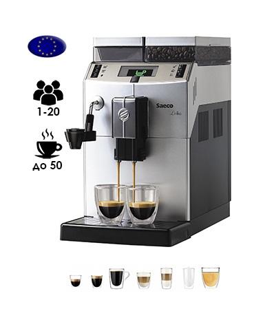 Автоматическая кофемашина Saeco Lirika Plus Автокапучинатор