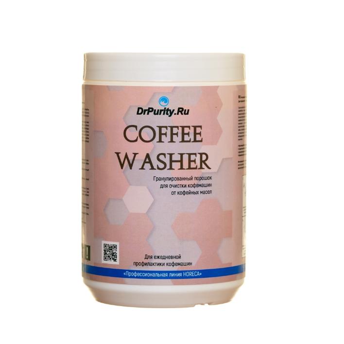 Порошок для удаления кофейных масел DrPurity CoffeeWasher 1000 гр