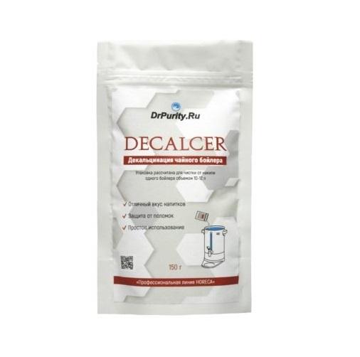 Порошок для чистки чайного бойлера DrPurity Decalcer 150