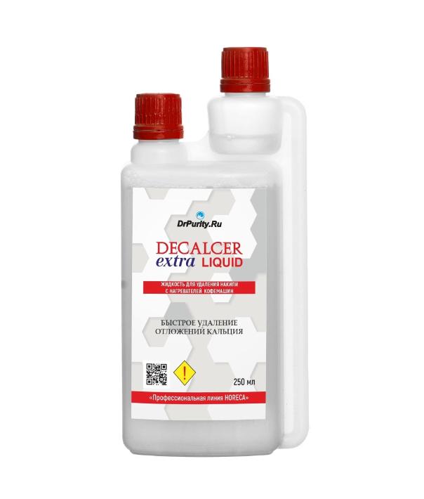 Средство от накипи для (традиционных) рожковых кофемашин DrPurity DECALCER extra LIQUID 250 мл